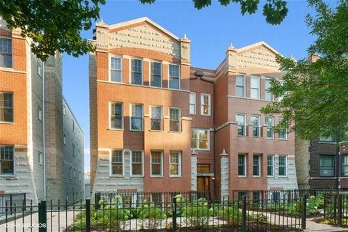 1413 W Cuyler Unit 1E, Chicago, IL 60613 Graceland West