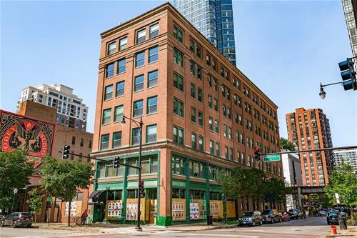 900 S Wabash Unit 505, Chicago, IL 60605 South Loop