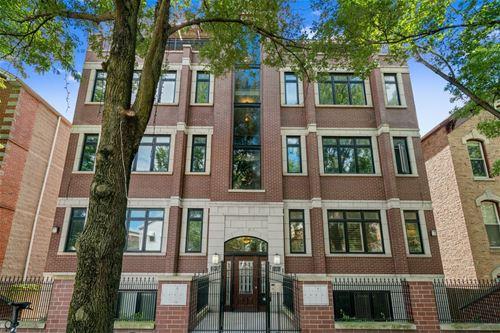 1505 W Thomas Unit 1W, Chicago, IL 60642 Noble Square
