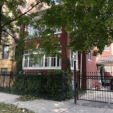 1837 N Humboldt Unit 1, Chicago, IL 60647 Logan Square