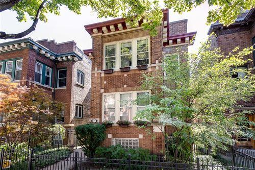 1207 W Cornelia, Chicago, IL 60657