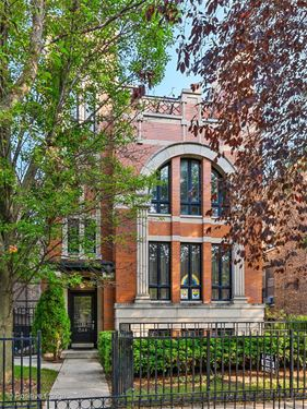 844 W Oakdale Unit 2, Chicago, IL 60657