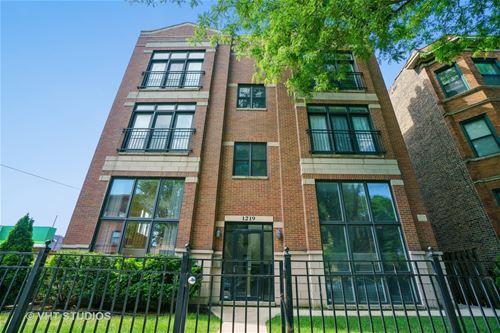 1219 W Foster Unit 1E, Chicago, IL 60640 Uptown