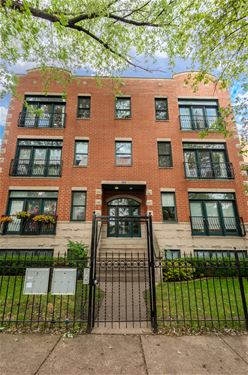 1912 W Touhy Unit 2E, Chicago, IL 60626 Rogers Park