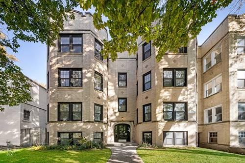 2218 W Granville Unit G, Chicago, IL 60659 West Ridge