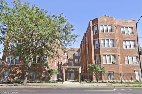 2448 W Addison, Chicago, IL 60618 Northcenter