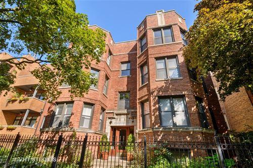 1522 W Jonquil Unit 3E, Chicago, IL 60626 Rogers Park
