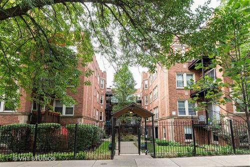 1659 W Pratt Unit 3B, Chicago, IL 60626 Rogers Park