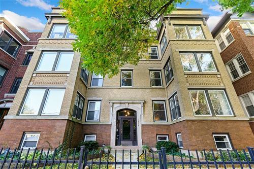 1317 W Winnemac Unit 1, Chicago, IL 60640 Uptown