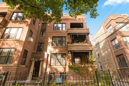 1336 W Albion Unit 2E, Chicago, IL 60626 Rogers Park
