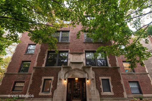 1301 W Elmdale Unit G, Chicago, IL 60660 Edgewater