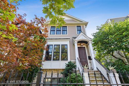 1851 W Barry, Chicago, IL 60657 Hamlin Park