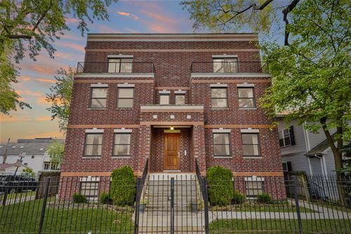 2219 N Campbell Unit 1S, Chicago, IL 60647 Logan Square
