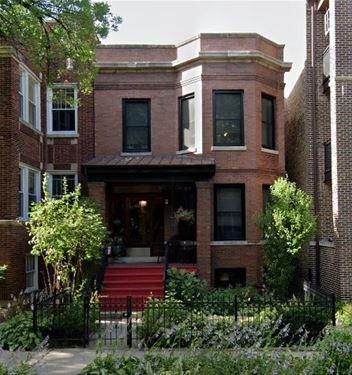 1452 W Rascher, Chicago, IL 60640 Andersonville