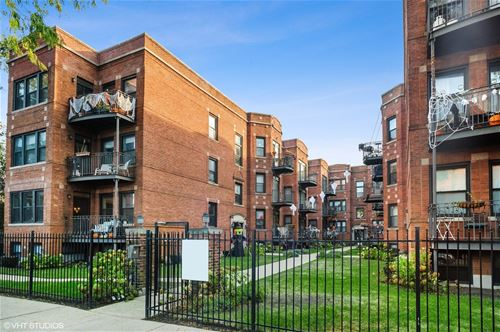 1329 W North Shore Unit 3W, Chicago, IL 60626 Rogers Park
