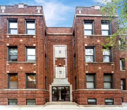 3614 W Wilson Unit 1, Chicago, IL 60625 Albany Park