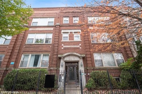 833 W Lawrence Unit 3N, Chicago, IL 60640 Uptown