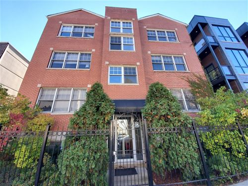 1535 W Pearson Unit 2W, Chicago, IL 60622 Noble Square