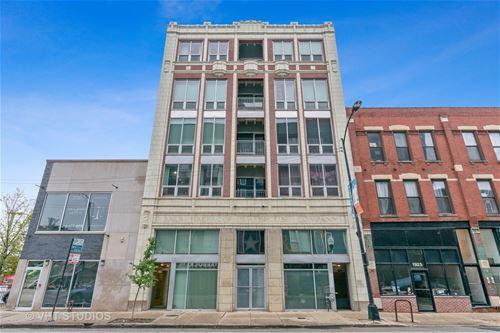1927 N Milwaukee Unit 403, Chicago, IL 60647 Bucktown