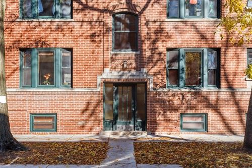 2252 W Argyle Unit 1, Chicago, IL 60625 Ravenswood