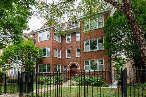 4717 N Beacon Unit 1N, Chicago, IL 60640 Uptown