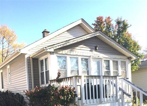 18453 Oakwood, Lansing, IL 60438