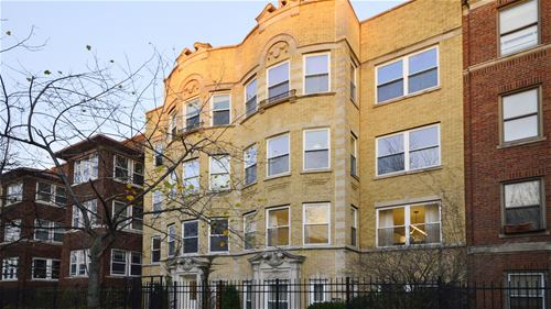 7631 N Bosworth Unit 1S, Chicago, IL 60626 Rogers Park