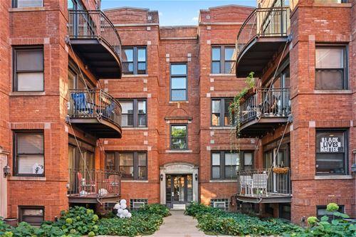 1329 W North Shore Unit 1E, Chicago, IL 60626 Rogers Park