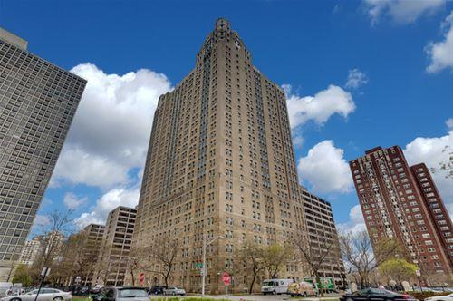 5000 S East End Unit 17C, Chicago, IL 60615 Hyde Park