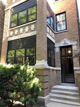 712 W Buena Unit 1, Chicago, IL 60613 Uptown