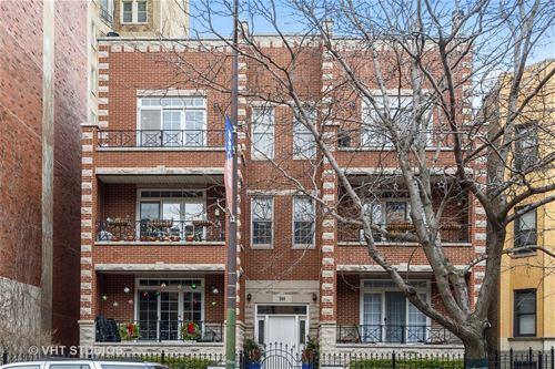 904 W Lawrence Unit 2E, Chicago, IL 60640 Uptown