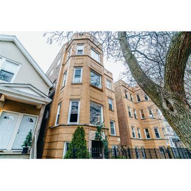 1930 N Richmond Unit GDN, Chicago, IL 60647 Logan Square
