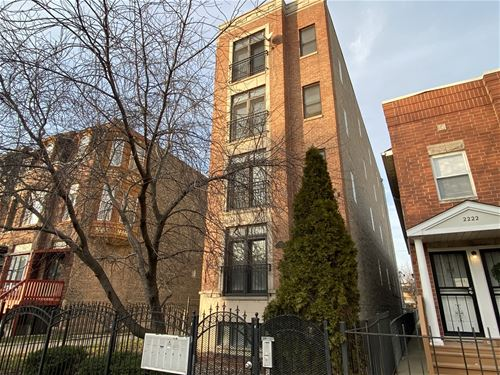 2226 W Monroe Unit 4, Chicago, IL 60612 Near West Side