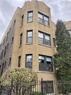 2859 W Palmer Unit G, Chicago, IL 60647 Logan Square