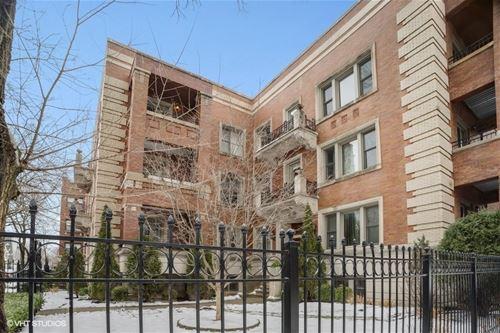 4719 S Greenwood Unit 3, Chicago, IL 60615 Kenwood