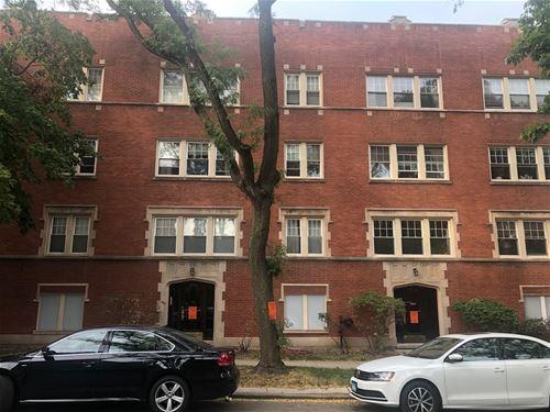 2056 W Jarvis Unit 2, Chicago, IL 60645
