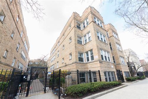 1832 N Humboldt Unit 1A, Chicago, IL 60647 Logan Square