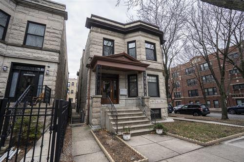 1257 W Cornelia Unit G, Chicago, IL 60657 West Lakeview