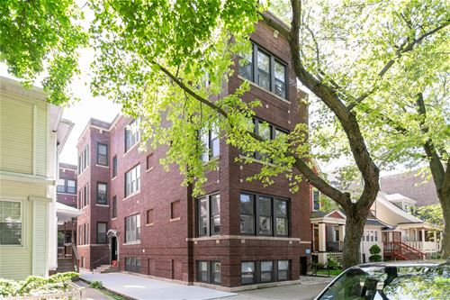 1339 W Early Unit 1F, Chicago, IL 60660 Edgewater