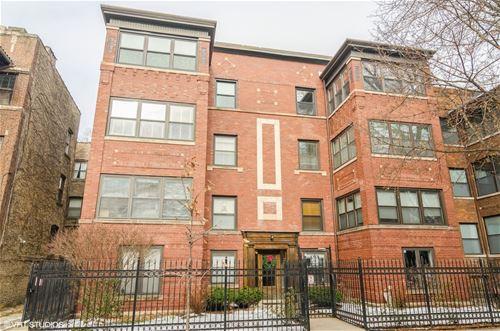 1508 W Jonquil Unit 2W, Chicago, IL 60626 Rogers Park
