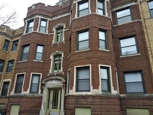 707 W Cornelia Unit 1F, Chicago, IL 60657 Lakeview