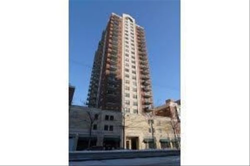 1529 S State Unit 19A, Chicago, IL 60605 South Loop