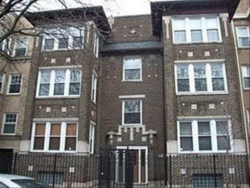 7722 N Paulina Unit 3S, Chicago, IL 60626 Rogers Park
