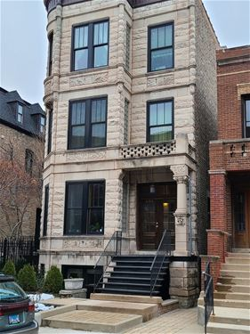 2152 W Concord Unit GARDEN, Chicago, IL 60647 Bucktown