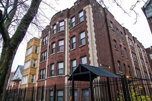 3126 N Kimball Unit 1E, Chicago, IL 60618 Avondale