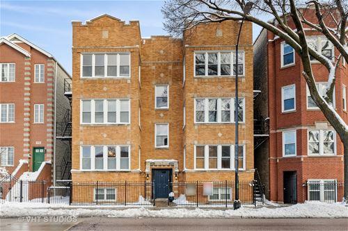 1740 W Foster Unit 1F, Chicago, IL 60640 Andersonville
