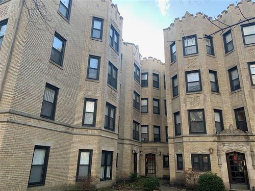 7064 N Wolcott Unit 1, Chicago, IL 60626 Rogers Park
