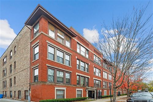 1018 E 52nd Unit 3W, Chicago, IL 60615 Hyde Park