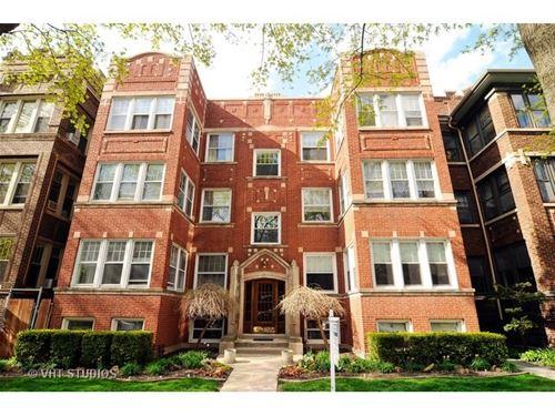 1322 W Albion Unit G, Chicago, IL 60626 Rogers Park