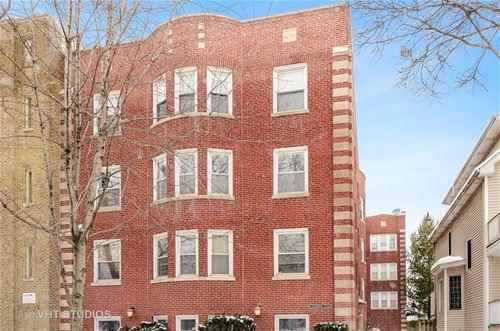 1326 W Hood Unit 1D, Chicago, IL 60660 Edgewater